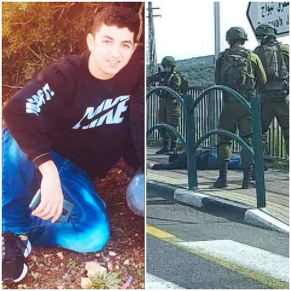 Atallah-Rayan-17-year-old-shot-dead-palestinian-photo-by-Akram-AbuMadi