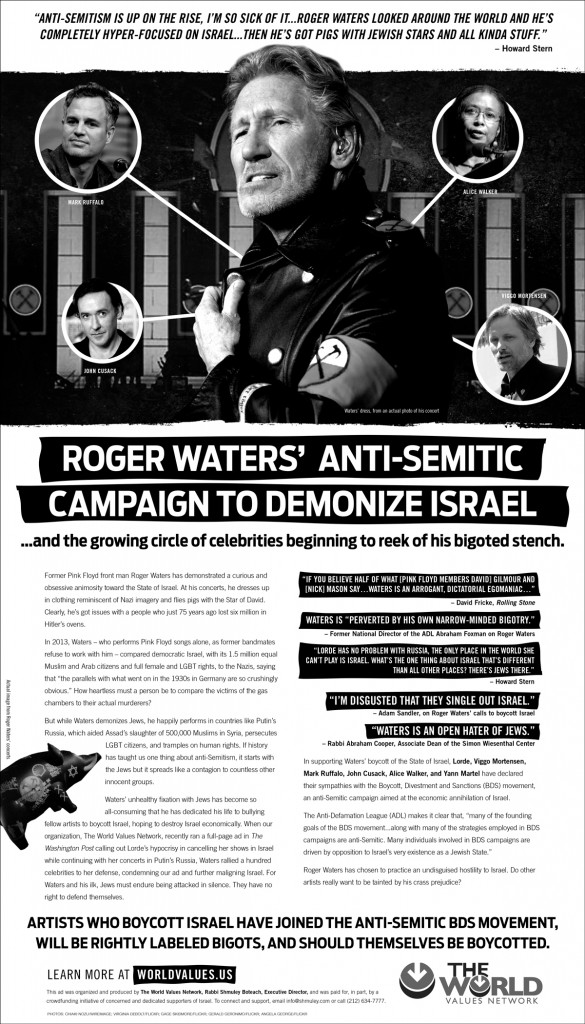 Waters HR8 WAPO Ad 2018-03