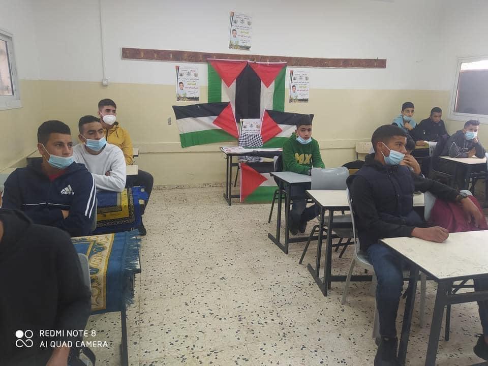 Palestinian village destroyed Israeli Forces