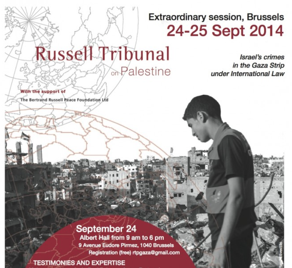 Russell Tribunal Sept 24-25 2014 Announcement Alice Walker Alicewalkersgarden.com