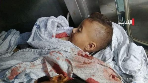 one of the six children from Al Massri family kiiled by ISrael in Bet Hanun Gaza 2021-05